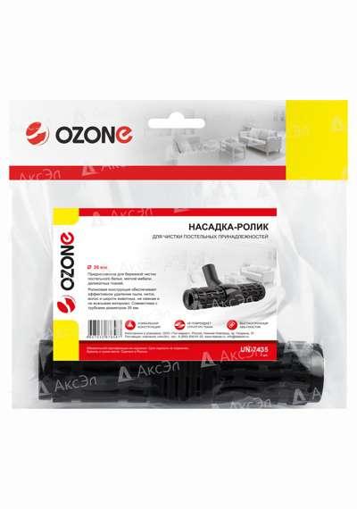UN 7435.4 - UN-7435 Насадка-ролик для пылесоса Ozone для чистки постельных принадлежностей, мягкой мебели и обивки, под трубку 35 мм
