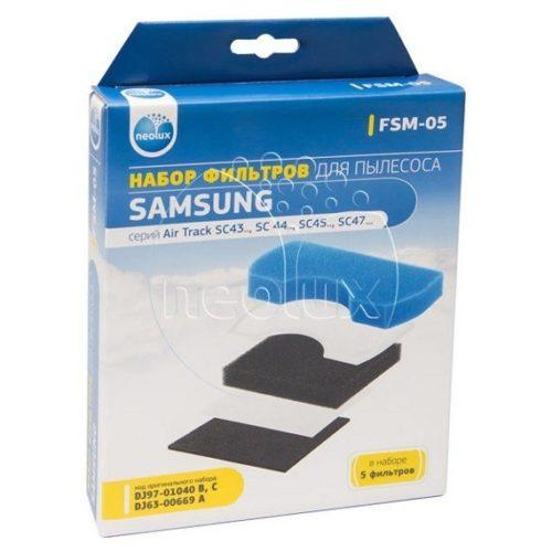 fsm05   4 1 500x500 - FSM-05_NEOLUX Набор фильтров для SAMSUNG (5 фильтров)