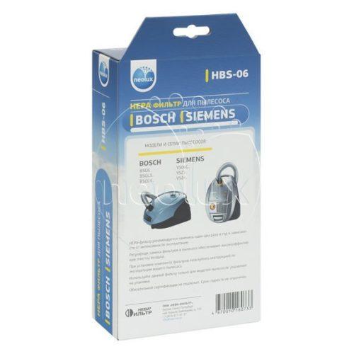 hbs06  1 1 500x500 - HBS-06 HEPA-фильтр для пылесоса BOSCH / SIEMENS серий BSG6..., BSGL3..., BSGL4..., VS06G...,VSZ3...(Z3.0...), VSZ4…, (коды BBZ 153 HF / VZ 153 HFB)HFB)