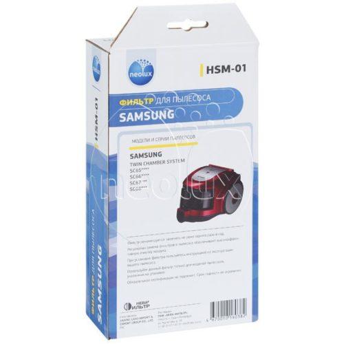 hsm01 1 1 500x500 - HSM-01 NEOLUX HEPA-фильтр для SAMSUNG (соответствует DJ97-00492B, C, K, L, P, Q)