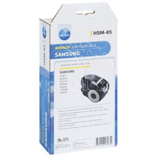 hsm85  1 2 500x500 - HSM-85_NEOLUX HEPA-фильтр для SAMSUNG (уп. 1 шт.)