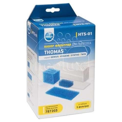 hts01 1 1 500x500 - HTS-01 Neolux Набор фильтров к пылесосу Thomas Twin