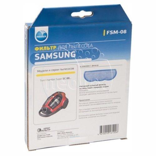 thumb 2040 product big 1 500x500 - FSM-08 NEOLUX Фильтр для пылесосов SAMSUNG SC-88.. (код фильтра DJ63-01126A)