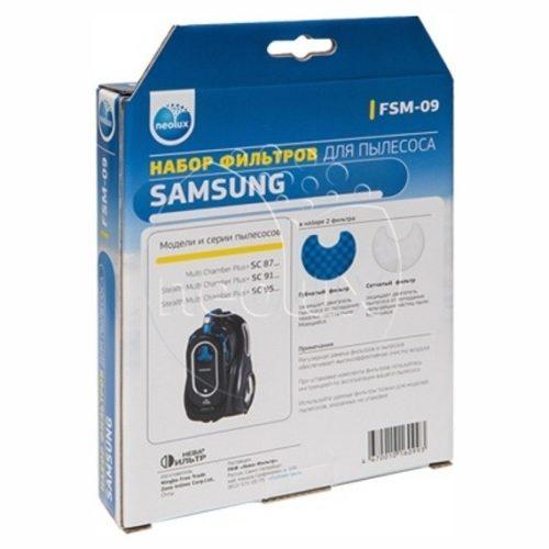 thumb 306 product big 1 500x500 - FSM-09 NEOLUX Набор фильтров для SAMSUNG серий: SC87..; SC 91.., SC 95.. (соответствует DJ97-00847E, B, C, D)