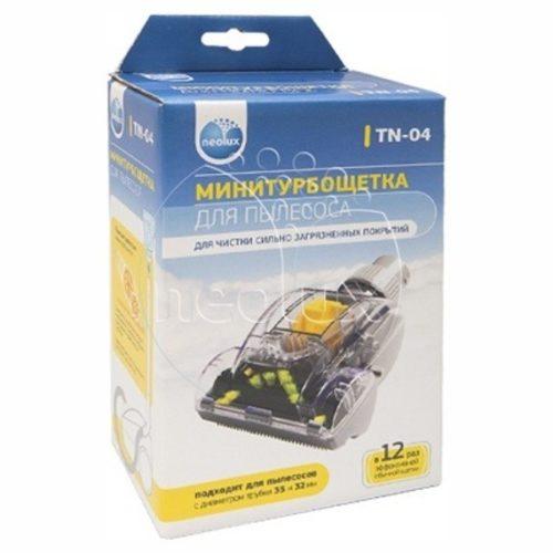 thumb 307 product big 500x500 - TN-04_NEOLUX Насадка для пылесоса (Минитурбощетка 32-35)