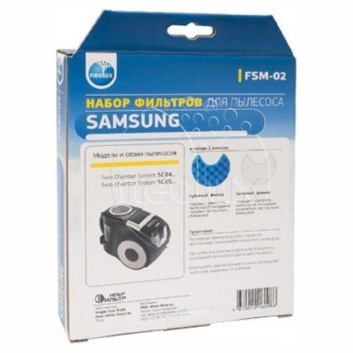 thumb 339 product big 1 500x500 - FSM-02 Набор фильтров NEOLUX для SAMSUNG SC 84.., SC 85.. (соответствует DJ97-00849B, DJ97-00849C )