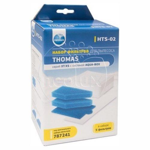 thumb 402 product big 1 500x500 - HTS-02 Набор фильтров для пылесоса THOMAS Vestfalia XT (код 787241)