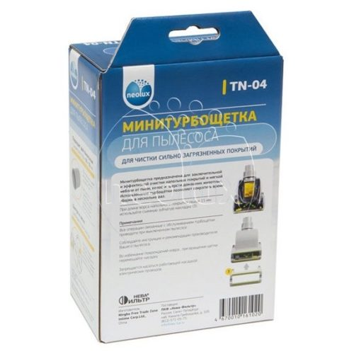 tn 04 500x500 - TN-04_NEOLUX Насадка для пылесоса (Минитурбощетка 32-35)