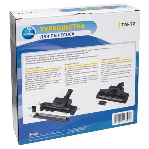 tn 12 1 500x500 - TN-12_NEOLUX Насадка для пылесоса (турбощетка 35 + переходник 32) (уп. 1 шт.)