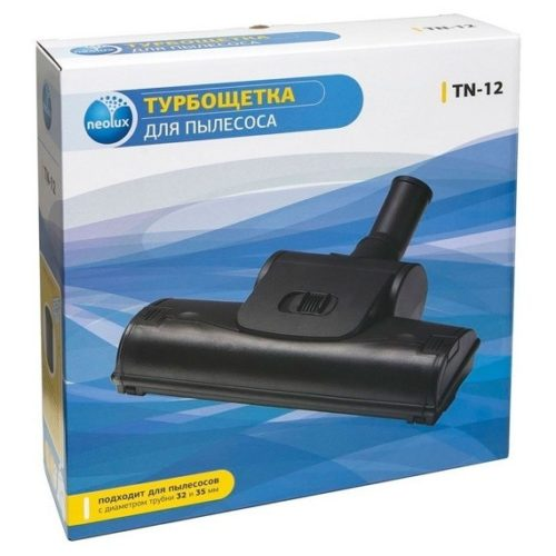 tn 12 500x500 - TN-12_NEOLUX Насадка для пылесоса (турбощетка 35 + переходник 32) (уп. 1 шт.)