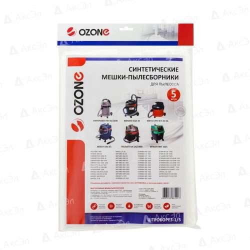 ШТРОБОРЕЗ-1_5.4 усиленные мешки для пылесоса Bosch GAS25