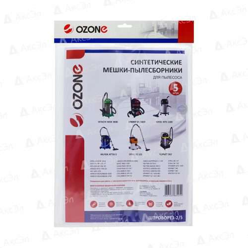 ШТРОБОРЕЗ-2_5.4 мешки для пылесоса повышенной прочности