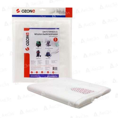 ШТРОБОРЕЗ-4_5 мешок для пылесоса Bosch GAS 50
