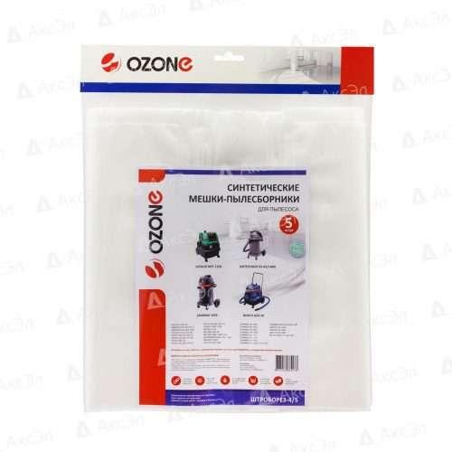 ШТРОБОРЕЗ-4_5.4 мешок для пылесоса Bosch GAS 50