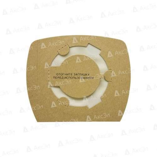 36L 5.3 универсальный мешок для пылесоса 500x500 - 36L/5 Универсальные фильтр-мешки OZONE для профессиональных пылесосов,  объемом бака до 36 л., вертикальный, 5 шт.