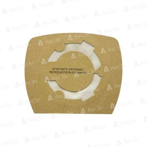 45L 5.3 мешок для проф. пылесоса 45 литров 500x500 - 45L/5 Универсальные фильтр-мешки OZONE для профессиональных пылесосов, объем бака до 45 л.