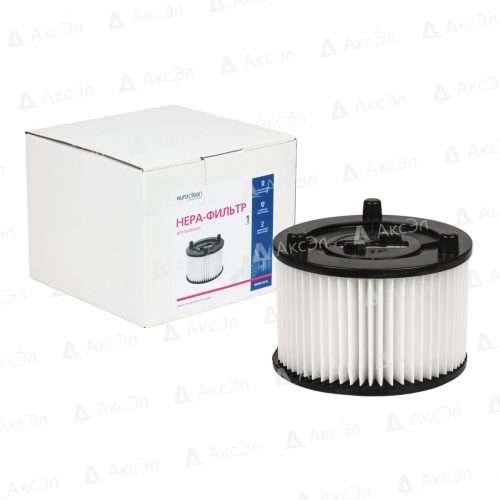 BGSM-UV15 HEPA-фильтр для пылесоса Bosch