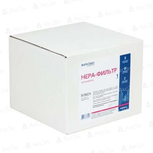 BGSM-UV15.5 HEPA-фильтр для пылесоса Bosch