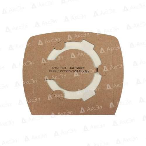 EUR 25L 5.3 универсальный мешок для проф. пылесоса 500x500 - 25L/5 Универсальные фильтр-мешки EUROCLEAN для профессиональных пылесосов, объем бака до 25 л., 5 шт.