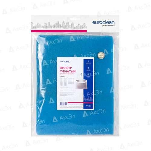 FPU 02.4 Фильтр для пылесоса STARMIX 500x500 - FPU-02 Губчатый фильтр EUROCLEAN для пылесоса STARMIX, 1 шт.