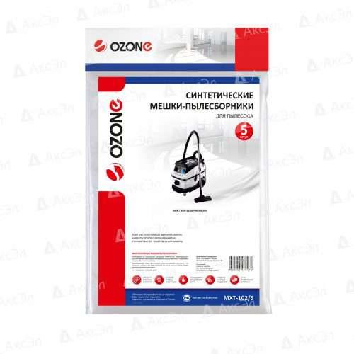 MXT-102_5.4 мешки для пылесоса Bort