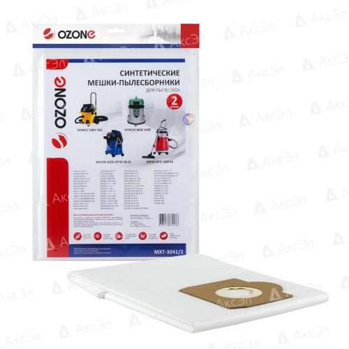 MXT-3041_2 мешки для профессиональных пылесосов - 200.by