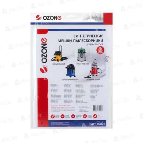 MXT-3041_2.4 мешки для профессиональных пылесосов - 200.by