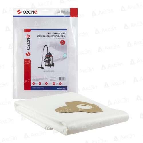 MXT-413_5 Мешок для пылесоса ДИОЛД