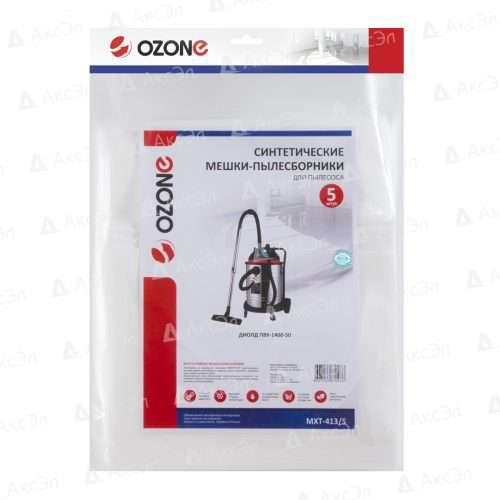 MXT-413_5.4 Мешок для пылесоса ДИОЛД