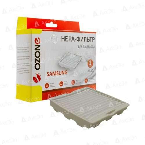 H-40 фильтр для пылесоса Samsung