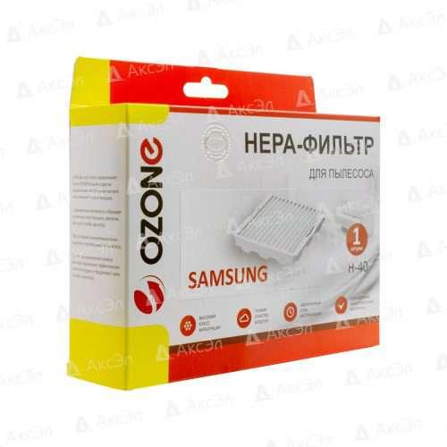 H 40.4 500x500 - H-40 HEPA фильтр для пылесоса SAMSUNG, 1 шт., соответствует DJ63-00539A