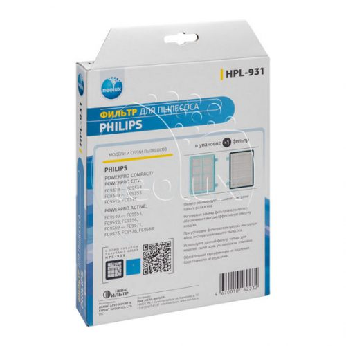 HEPA-фильтр для пылесоса Philips