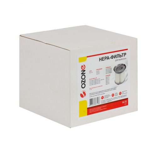H 72.4 500x500 - H-72 HEPA фильтр для пылесоса AEG, ELECTROLUX, PROGRESS, TORNADO, ZANUSSI, 1 шт., бренд: OZONE