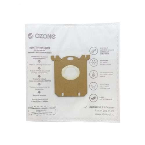 мешок для пылесоса philips/electrolux