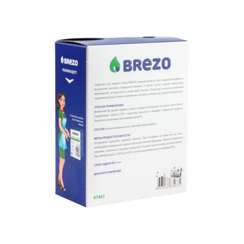 87467.5 500x500 - Средство для первого пуска для стиральной машины, 125 г., 1 шт., бренд: BREZO, арт.87467
