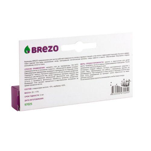 97025.5 500x500 - Карандаш для чистки подошвы утюга, 25 г., 1 шт., бренд: BREZO, арт. 97025
