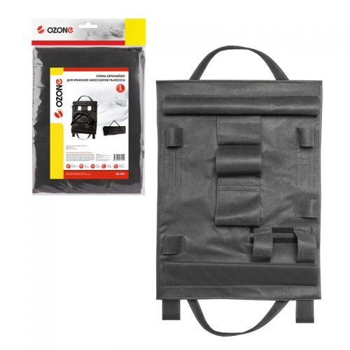 RA-001 сумка-органайзер