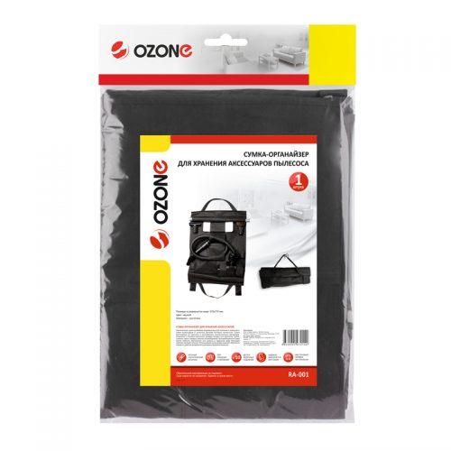 RA 001.4 500x500 - RA-001 Сумка для хранения аксессуаров, размеры в развернутом виде: 570х770, 1 шт., цвет: черный