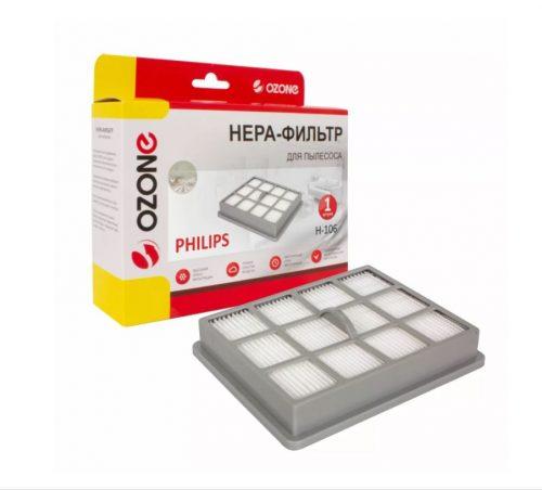 h-106 фильтр для пылесоса Philips